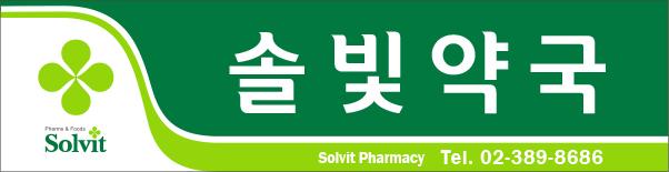 Flax sign design_ B. type